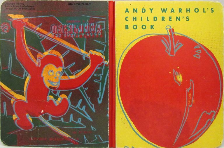 ANDY WARHOL'S CHILDREN'S BOOK. Andy Warhol