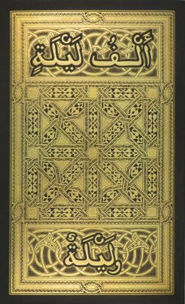 BOOK OF THE THOUSAND NIGHTS AND A NIGHT. Translated from the Arabic by Capt. Sir R. F. Burton. Printed from the Original Edition and Edited by Leonard C. Smithers